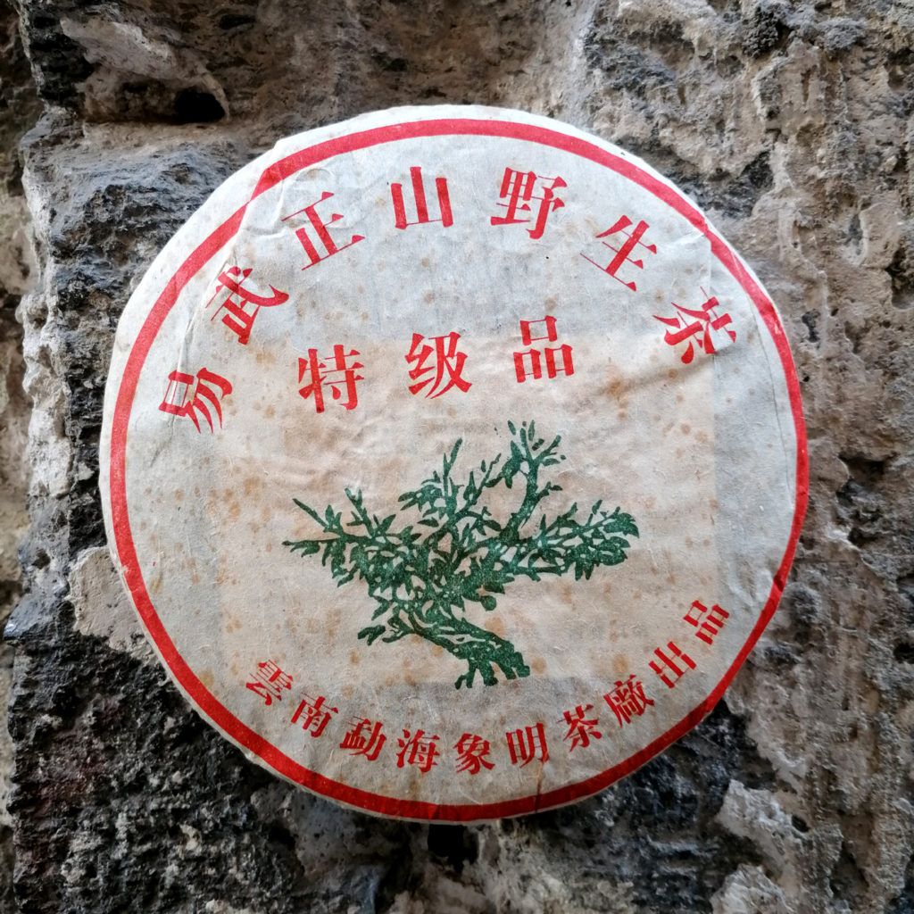 Gu shu how to recognize puerh