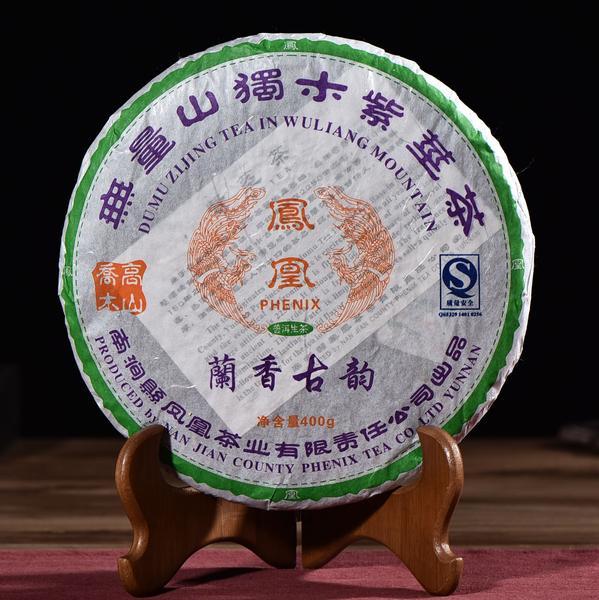 """Ye sheng cultivar 2007 Wu Liang Shan Zi Cha """"Lan Xiang Gu Yun"""" Wild Sheng Puerh"""